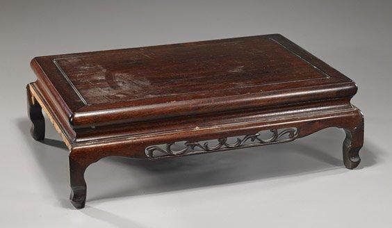 Chinese Rectangular Wood Stand
