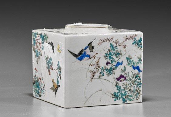 Antique Japanese Porcelain Square Jar