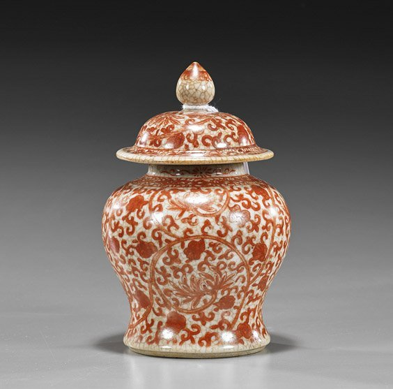 Small Chinese Coral Red Crackle Jar