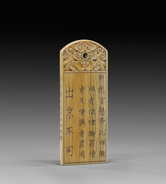 CARVED IVORY PENDANT PLAQUE