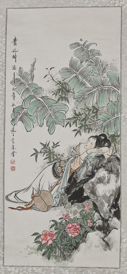 Chinese Paper Scroll: Reclining Beauty
