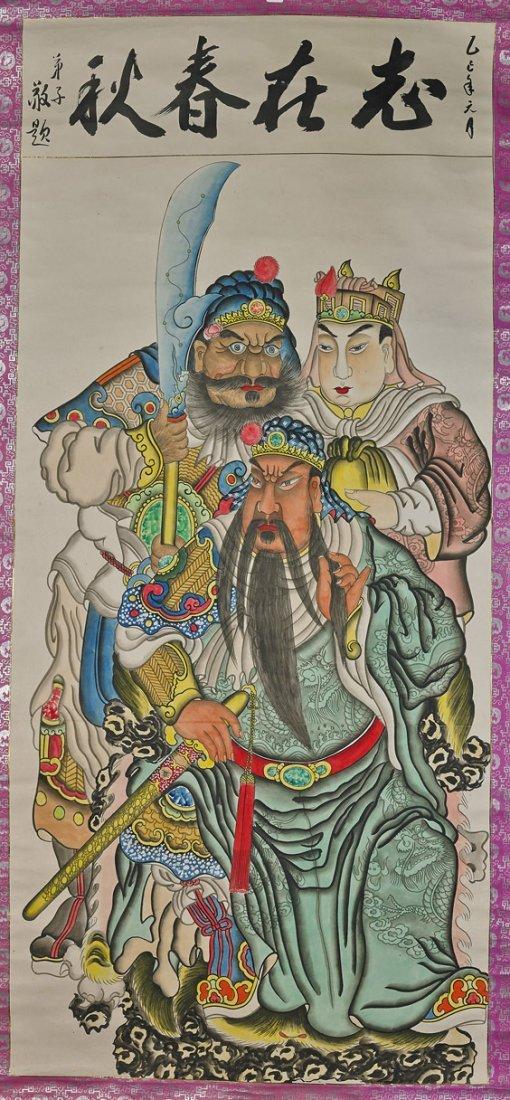 Group of Six Various Asian Scrolls