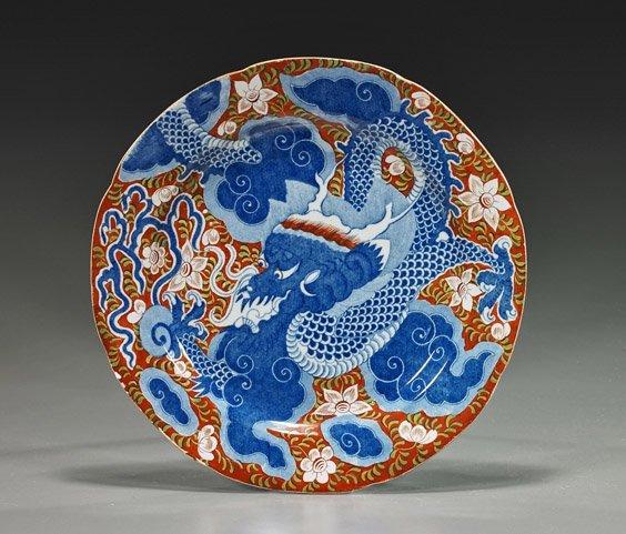 Antique Japanese Porcelain Dragon Dish