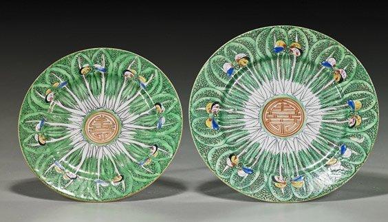 Two Chinese Enameled Porcelain Plates