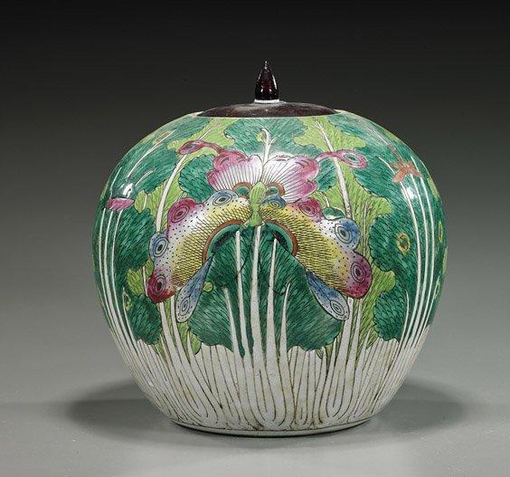 Antique Chinese Enameled Porcelain Jar