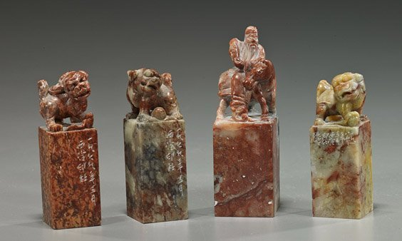Group of Four Carved Soapstone Seals