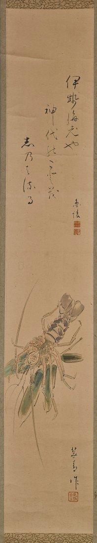 Three Antique Japanese Paper Scrolls