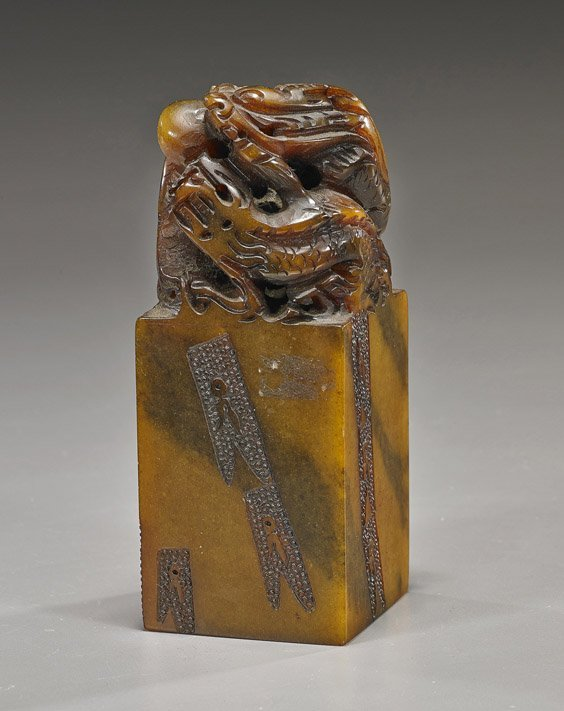 Chinese Carved Sealstone Seal with Dragons
