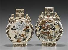Pair Old Japanese Satsuma Moon Flasks