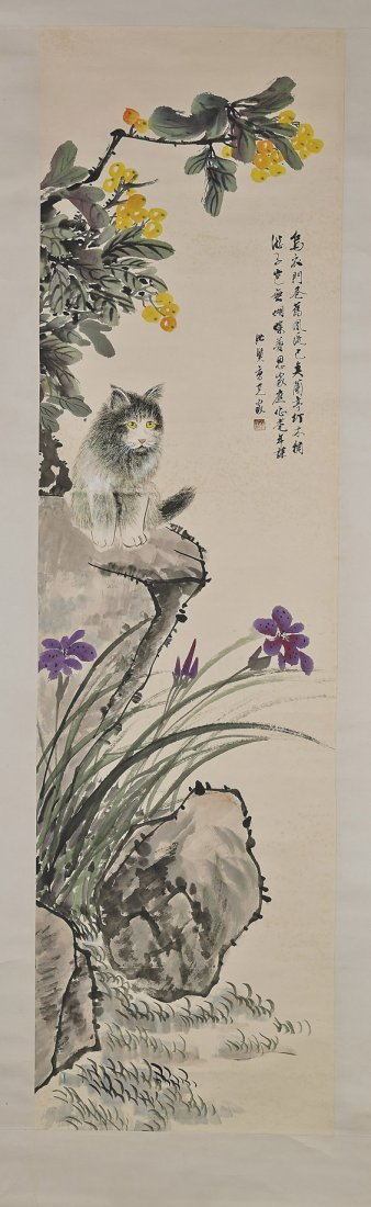 Pair Chinese Paper Scrolls: Cats & Rockery
