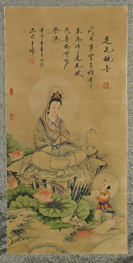Two Chinese Paper Figural Scrolls
