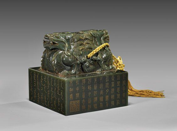 CHINESE CARVED SPINACH JADE SEAL