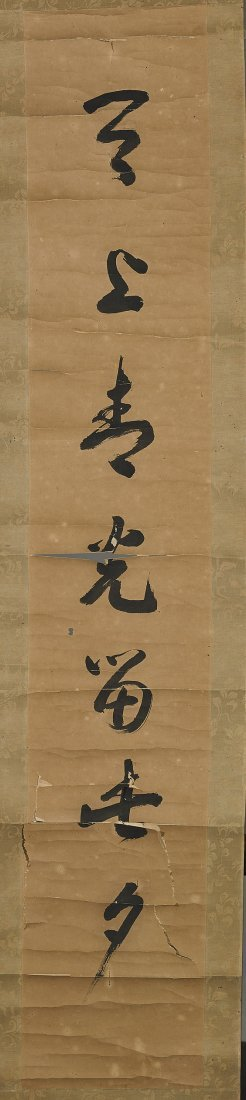 Three Various Chinese Paper Scrolls