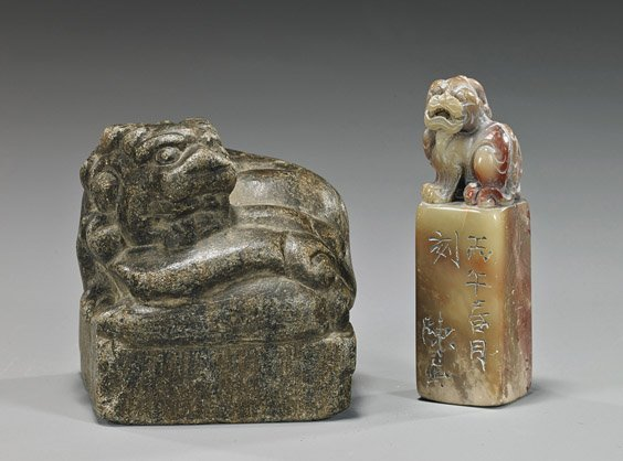Two Various Chinese Carved Stone Seals