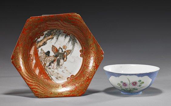 Two Various Antique Asian Porcelain Bowls