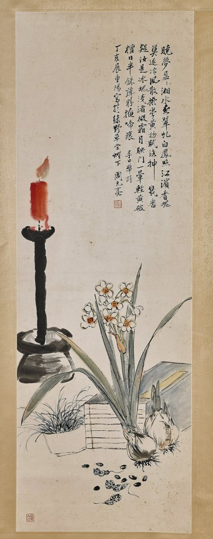 Two Chinese Paper Scrolls: Various Objects