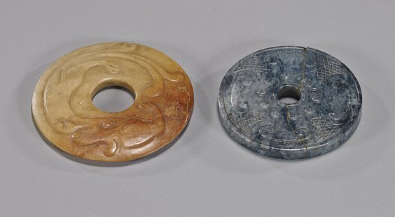 Two Chinese Carved Jade/Hardstone Bi