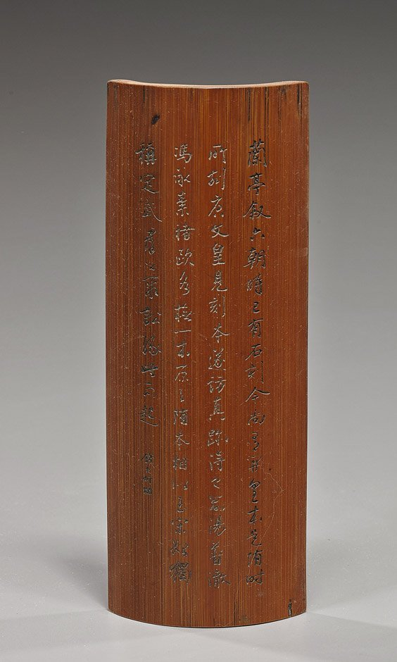 Chinese Incised Bamboo Wristrest