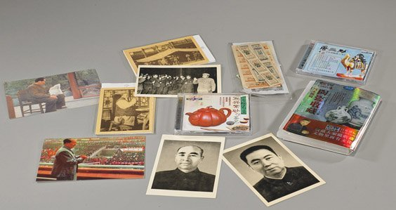 Collection of Various Chinese Items