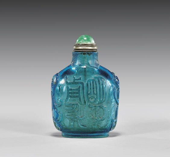 TURQUOISE GLASS SNUFF BOTTLE