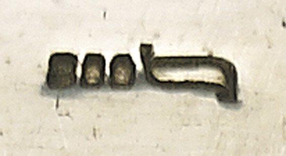 ANTIQUE SILVER TRAVELING MENORAH - 3