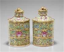 Pair QianlongStyle Enameled Porcelain Jars