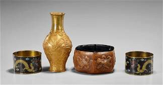 Four Chinese Items: Cup, Rings & Vase