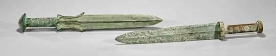 Two Archaistic Bronze Short Swords