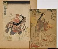 Thirteen Woodblock Prints: Figures
