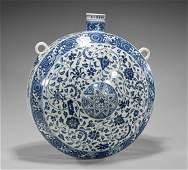 Large Ming-Style Porcelain Wall Vase