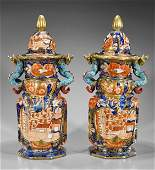 Pair Large Chinese Covered Vases