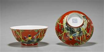 Pair Chinese Red Ground Porcelain Bowls