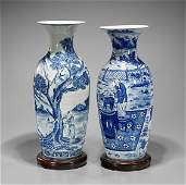 Two Tall Chinese Blue & White Vases