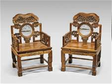 PAIR MARBLE-SET HUANGHUALI CHAIRS