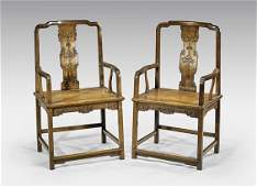 PAIR OLD CHINESE HARDWOOD ARMCHAIRS