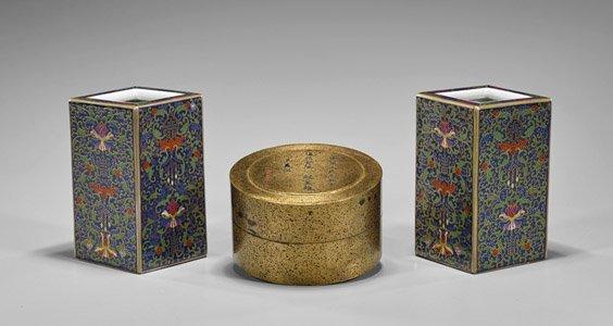 Chinese Bronze Box & Pair Porcelain Brushpots