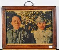Six Framed Prints Chinese Officials