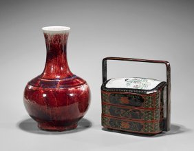 Two Chinese Porcelains: Box & Vase