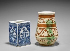 Two Chinese Items: Vase & Brushpot