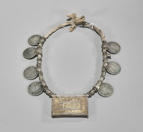 Antique Omani Silver Marriya Necklace