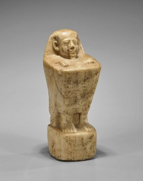 Grand Tour Egyptian Alabaster Block Statue