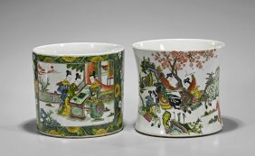 Two Large Famille Verte Brushpots