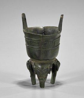 Zhou-style Bronze Yan Vessel