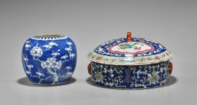 Two Small Chinese Porcelains: Jar & Basin