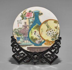 Old Chinese Hand-painted Alabaster Plaque