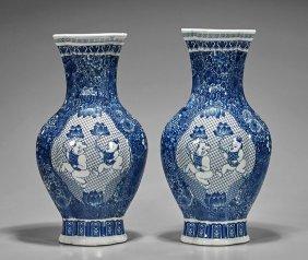 Pair Qianlong-style Blue & White Vases