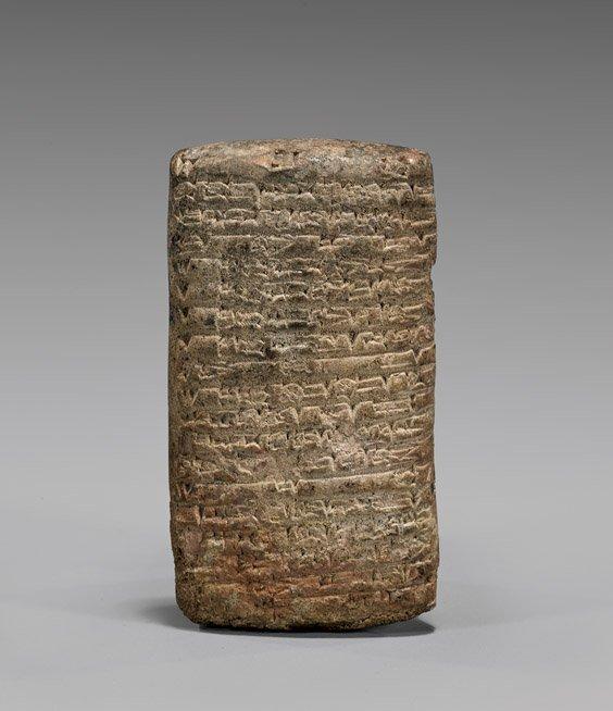 BABYLONIAN STONE CUNEIFORM TABLET