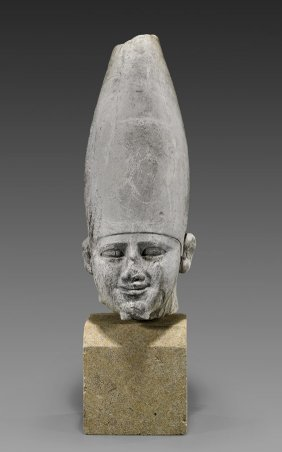 Antique Cast Pharaoh Head In Hedjet