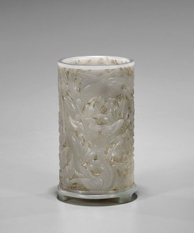 Chinese Carved Grey Jade Brushpot