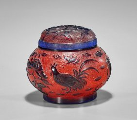 Chinese Beijing Glass Overlay Covered Jar